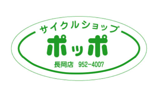 サイクルショップポッポ長岡店ロゴ